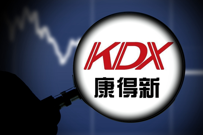 Kangde Xin rattled China's bond market with several bond defaults this year. Photo: IC Photo