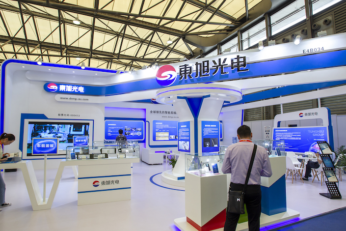 Caption: A Tunghsu booth at the 2019 Universal Display Expo in Shanghai. Photo: VCG