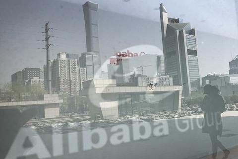 alibaba香港招股今日定价;滴滴延迟北京地区顺风车试运营;HUAWEI采购四维图新高精度地图数据与服务