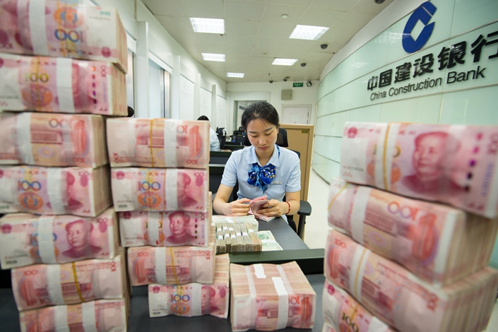 China Construction Bank. Photo: IC Photo
