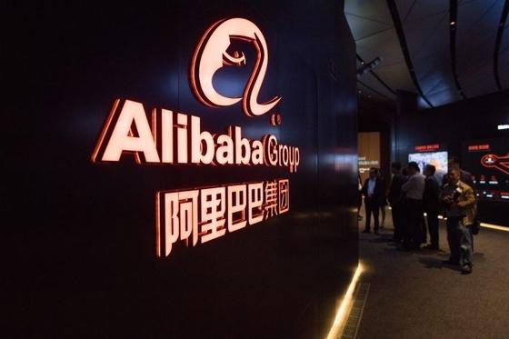 Alibaba Prices Hong Kong IPO Shares at Around HK$88