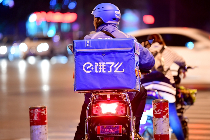 Ele.me has been searching for other revenue streams, announcing in June that its logistics arm would begin taking grocery delivery orders to make better use of their armies of delivery workers and boost revenue. Photo: IC Photo