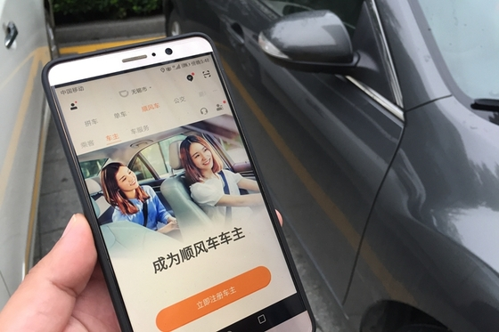 Didi Delays Relaunch of Controversial Hitchhiking Service in Beijing