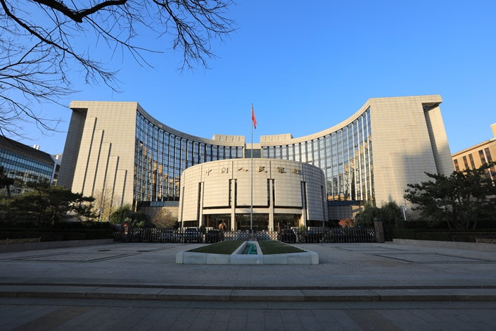 The headquarters of the People's Bank of China in Beijing on Nov. 19. Photo: IC Photo