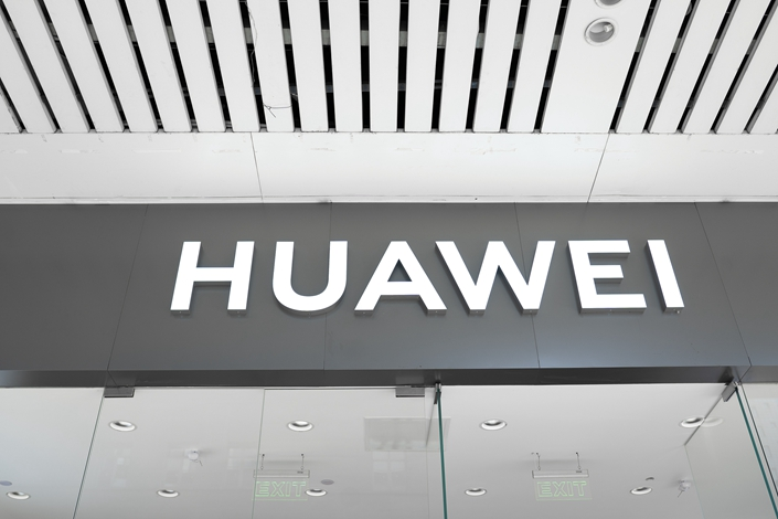 NavInfo Co. Ltd. will supply map data and services to Huawei. Photo: VCG