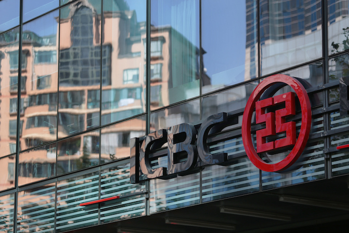 ICBC has loaned state-owned commodities trader Tewoo Group nearly 20 billion yuan. Photo: VCG