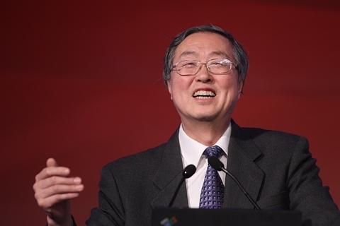 周小川:中国推行数字货币强调支付与零售用途