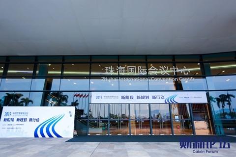 澳门经济局局长:超过250名澳门青年企业家赴大湾区发展