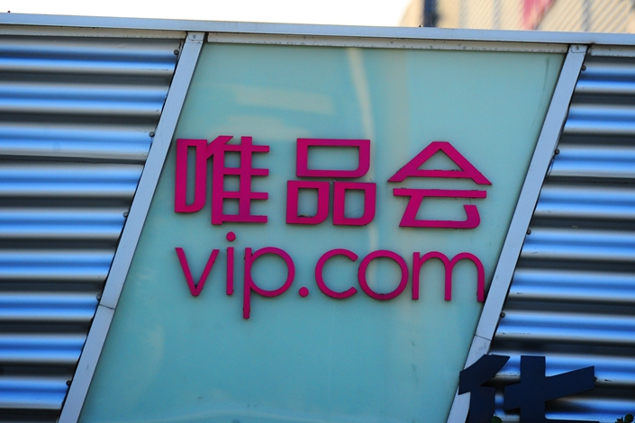 Vipshop Chief Financial Officer Yang Donghao said this month that the company had already outsourced around 30% to 40% of its delivery operations. Photo: IC Photo