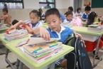 中办国办发文 部署减轻义务教育阶段学生负担