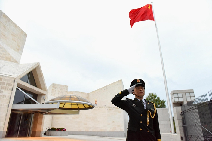 The Chinese Embassy in Washington on Sept. 30. Photo:  VCG