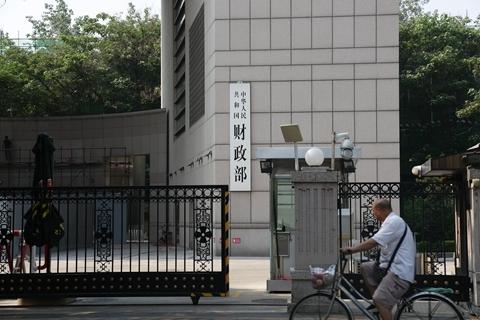 财政部提前下达2020年新增专项债限额1万亿元