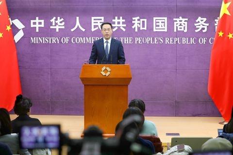 中美第一阶段协议能否在12月15日前达成 商务部回应