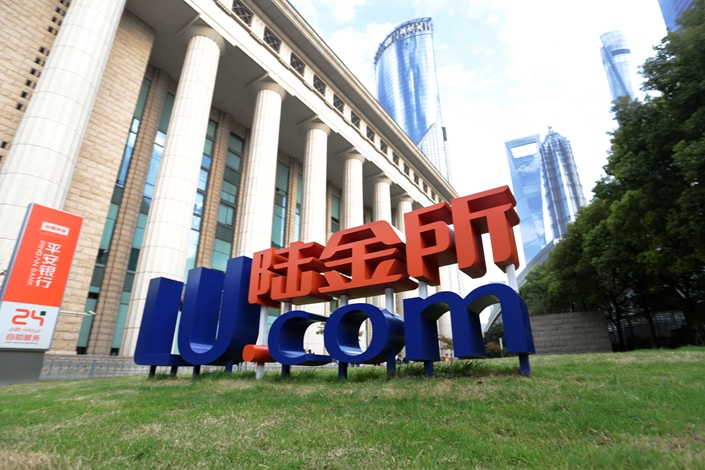 Shanghai-based Lufax is calling time on P2P lending after a three-year campaign by financial regulators to rein in the industry. Photo: VCG