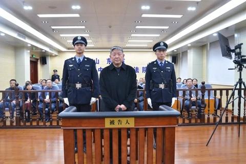 受贿1139万 山东滨州中院原院长吴声获刑11年
