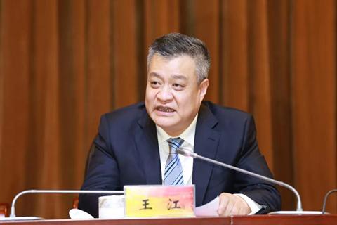中行行长王江:风险因素和经济下行压力依然较大-第1张图片