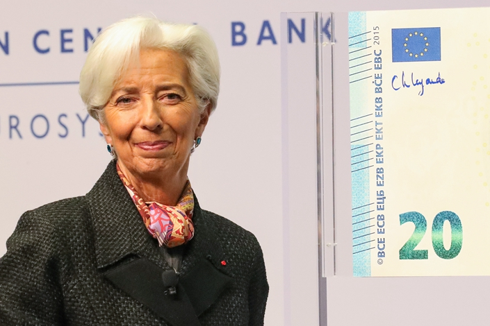 Christine Lagarde, president of the European Central Bank. Photo: IC Photo