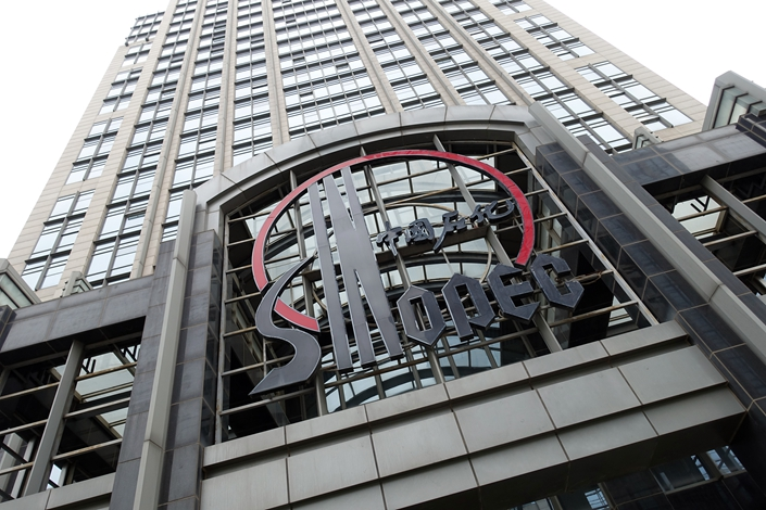 State-owned oil giant Sinopec Group is consolidating its main business divisions. Photo: IC Photo