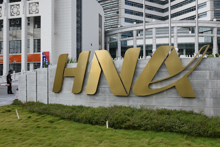 HNA faces repayment risks for 1.3 billion yuan of publicly offered bonds. Photo: VCG