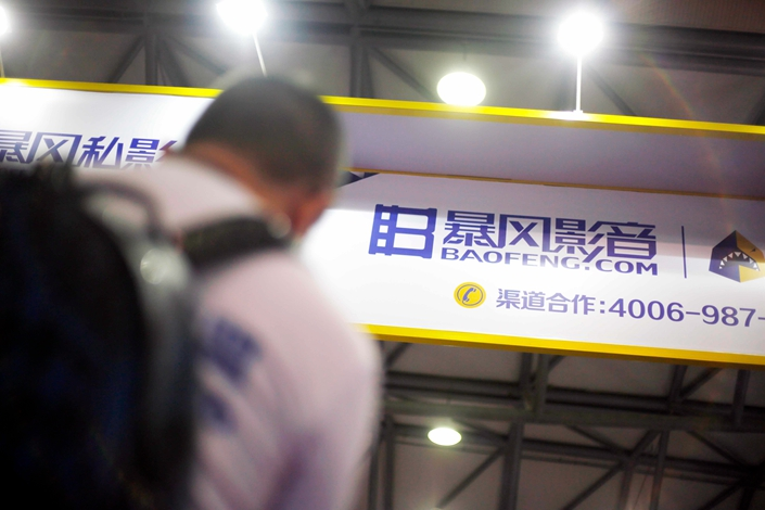Shenzhen-listed Baofeng said Monday that all its senior executives have resigned except for Feng Xin, its founder and chairman. Photo: IC Photo