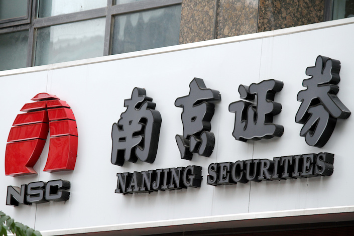 China Securities Regulatory Commission steps up scrutiny on brokerages' stock-pledging business. Photo: VCG