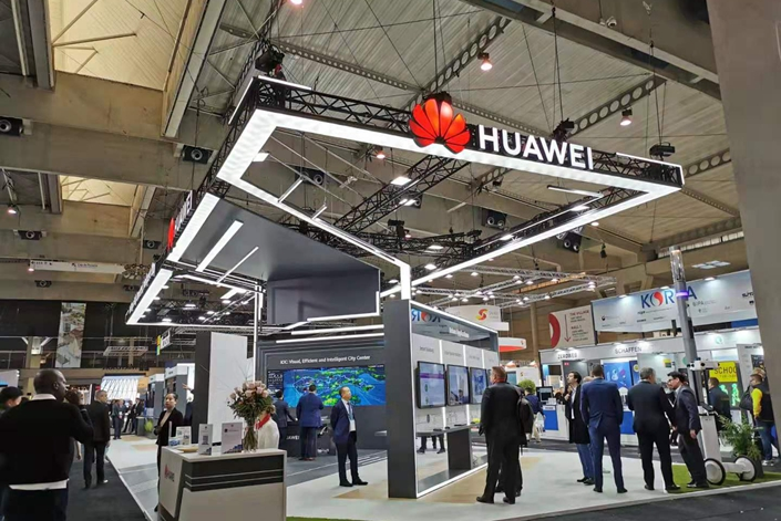 Huawei's booth at The Smart City Expo World Congress in Barcelona on Nov. 20. Photo: Mo Yelin/Caixin