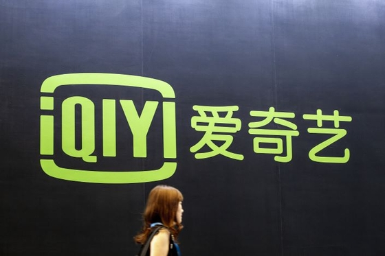 Chinese Video Streaming Service iQiyi Eyes Subscribers Abroad and Mulls Price Hikes at Home