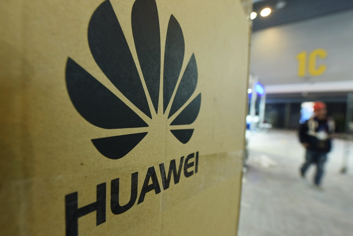Huawei said Thursday that it had filed a lawsuit demanding suspension of an FCC order issued last month. Photo: VCG
