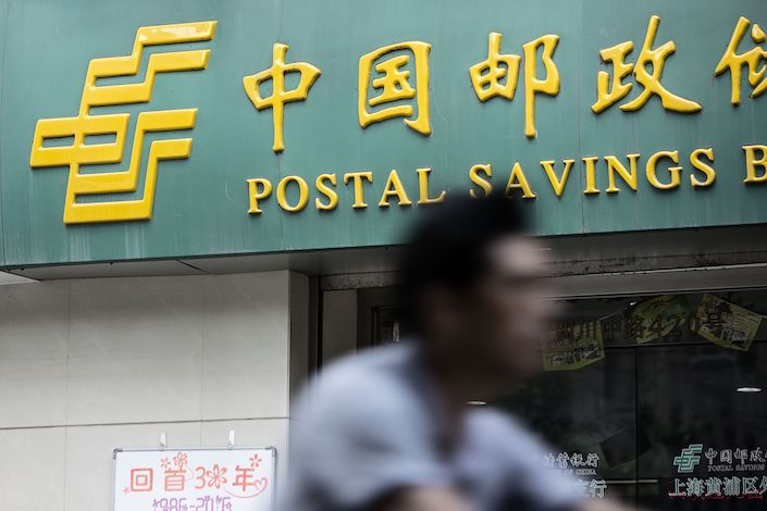 Postal Savings Bank of China is the last big state lender to set up a wealth management unit. Photo: Bloomberg