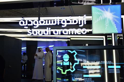 """""""两化""""集团2000亿农业资产合并  新企业命名先正达集团 ;沙特阿美股价创IPO以来新低"""