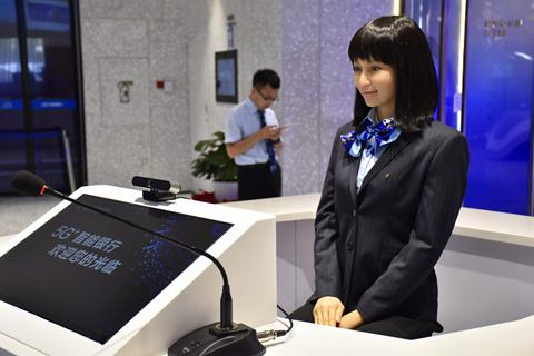 港金管局总裁:人工智能指引意在避免金融业无边界创新