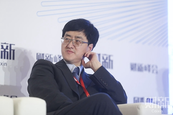 Exclusive: Top Chinese Economist Leaves Ant Financial, Returns to IMF