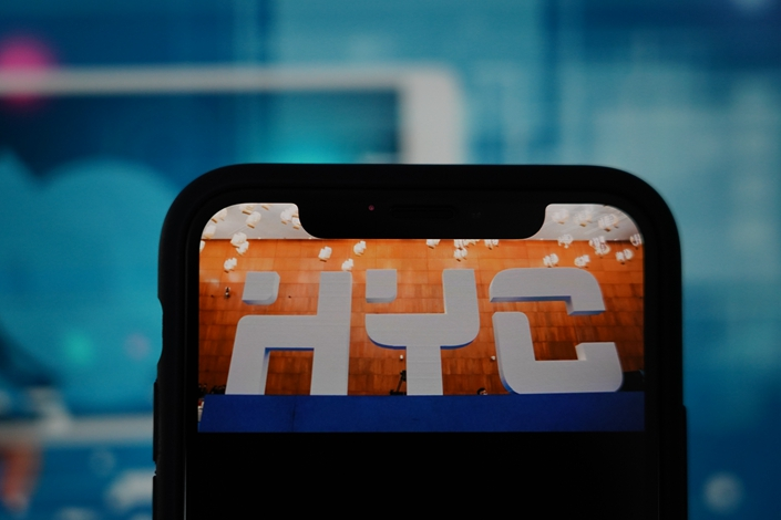 HYC's stock closed 20% higher on Monday, bringing its valuation to 15.8 billion yuan. Photo: IC Photo