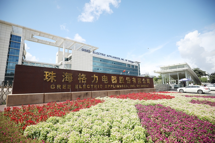 Gree Electric's headquarters in Zhuhai, South China's Guangdong province, in July 2018. Photo: VCG