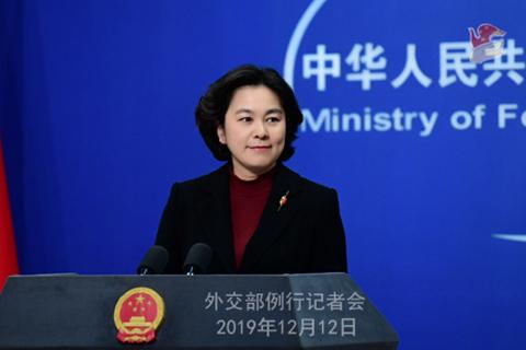 """美驻澳大使称""""假中国警车""""在澳出没 外交部:想黑中国也要用点脑子"""