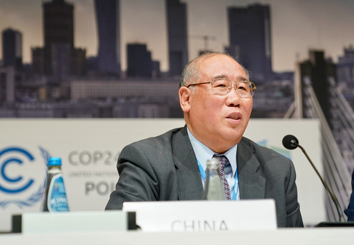 Xie Zhenhua. Photo: China News Service