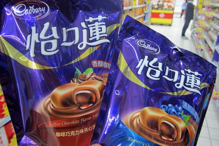 Cadbury chocolate on sale at a supermarket in East China's Jiangsu province on July 16.