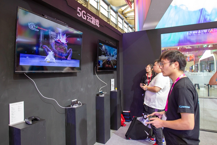 The cloud gaming business is expected to be a magnet for new players over the next few years as a global rollout of superfast 5G mobile networks brings in more users.