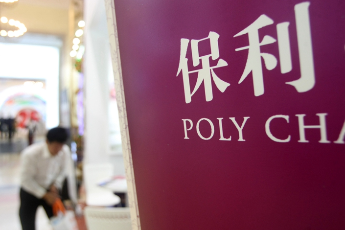 Shares in Poly Property jumped nearly 15% in gray market trading ahead of its Hong Kong IPO.