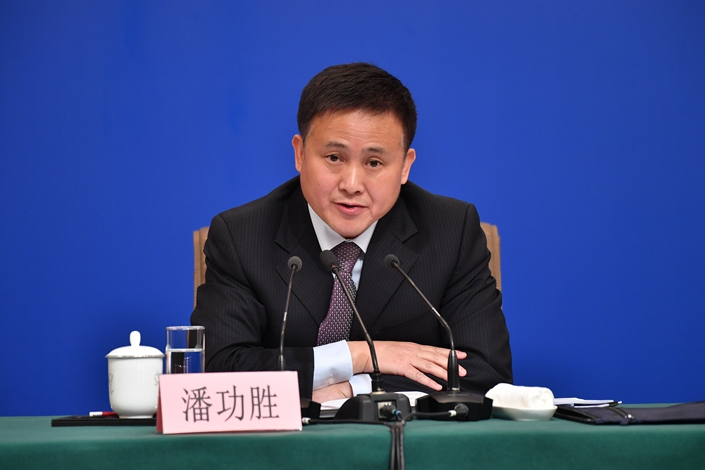Pan Gongsheng is a deputy governor of China's central bank.