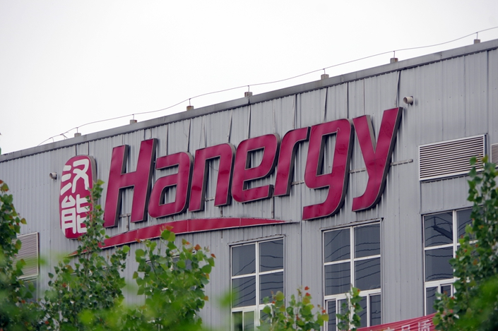 Hanergy has set up similar industry parks around China, often with local governments providing much of the funding for facilities that are heavily outfitted with Hanergy equipment.