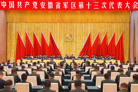 六省份戎装常委调整 安徽省军区司令员刘孝华履新