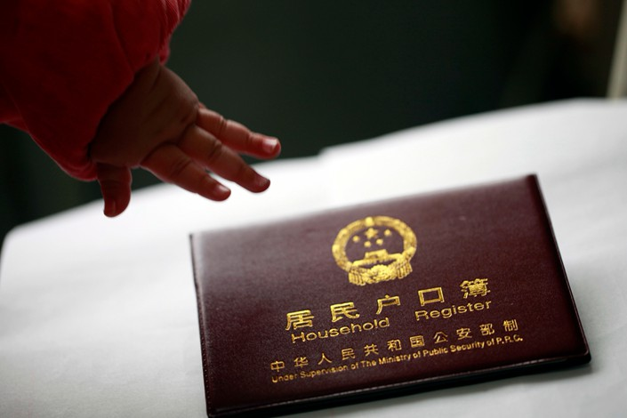 Chinese authorities have repeatedly vowed to reform the residency system as the country pushes ahead with urbanization.