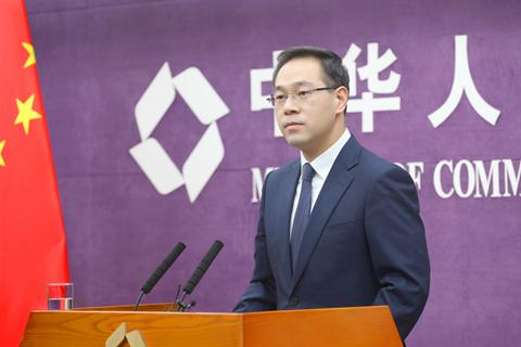 2019年12月26日,商务部召开例行新闻发布会。图/商务部官网