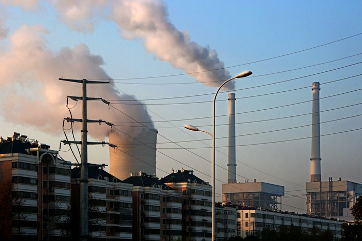 A coal power plant in Huaian, Jiangsu province, on Nov. 12, 2018