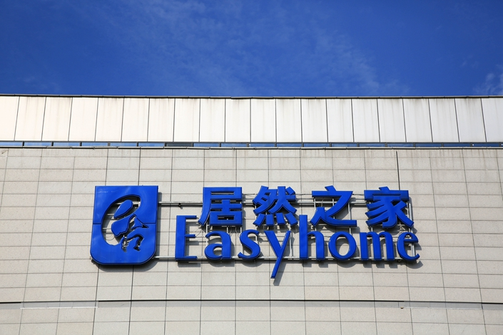 Easyhome estimates its 2019 revenue will grow about 14% to 9.55 billion yuan.
