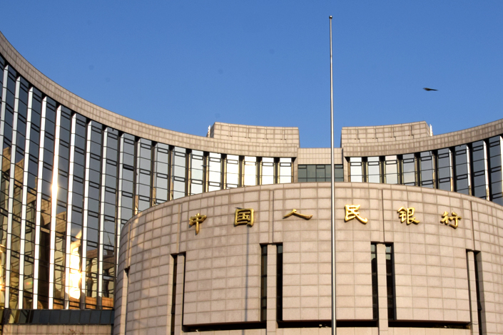 The People's Bank of China has said that the repricing of all outstanding floating-rate loans should begin on March 1.