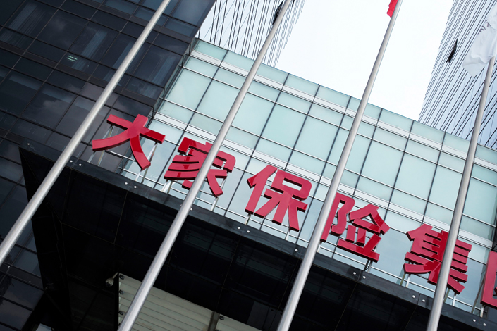 The sale is part of efforts by China's insurance regulator to dismantle Anbang.