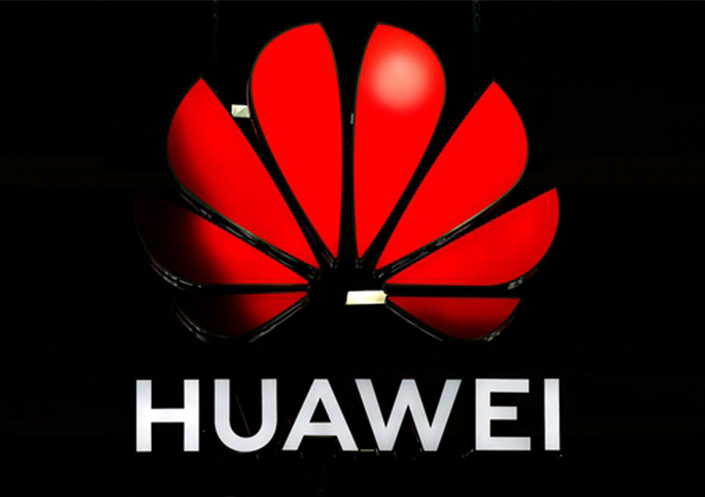 Huawei's latest revenue growth estimate is lower than last year's 19.5% expansion.