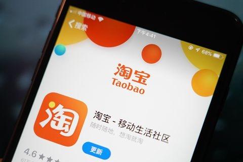 淘宝回应快手切断淘宝外链;Tencent牵头财团30亿欧元收购环球音乐10%股权